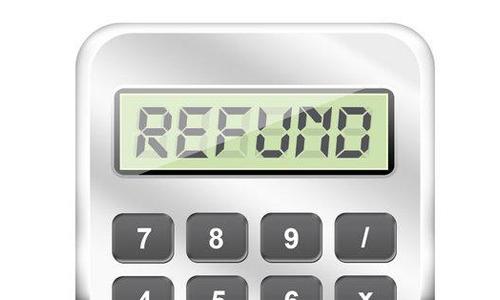 refund_policy